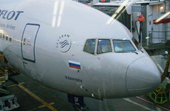 aeroflot boeing 777 300er d. davydov