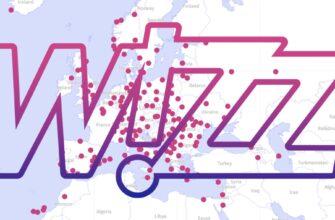 wizz air maplogo