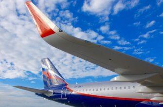 Aeroflot_img0701 2