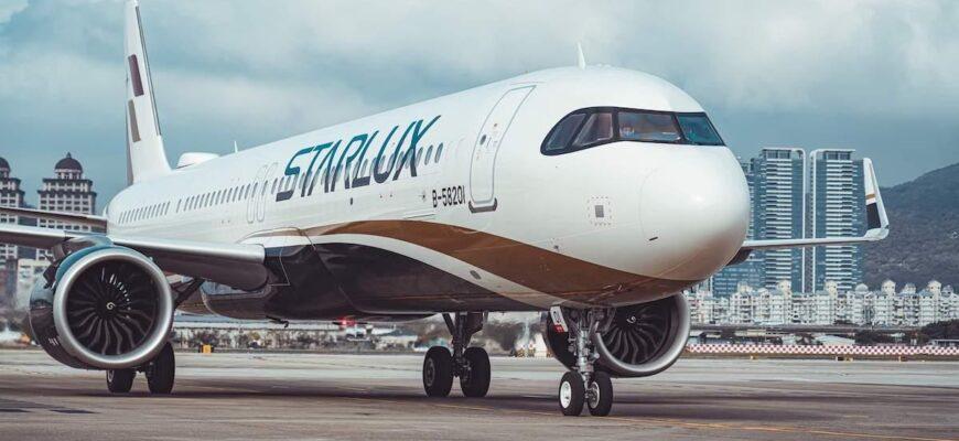 Starlux_1.2de58a1