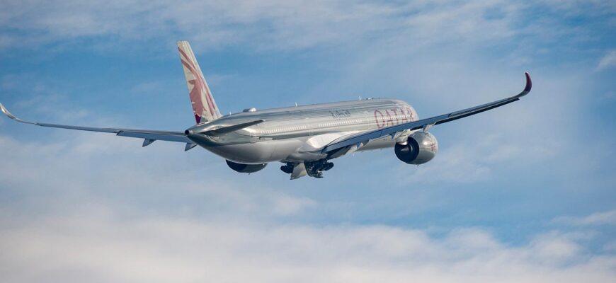 Qatar Airways 350 1000 in air