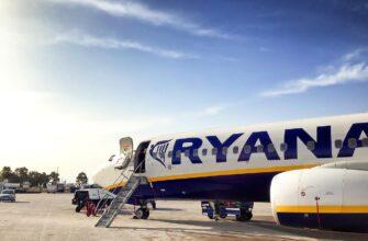 Ryanair_departure 2042513_1280