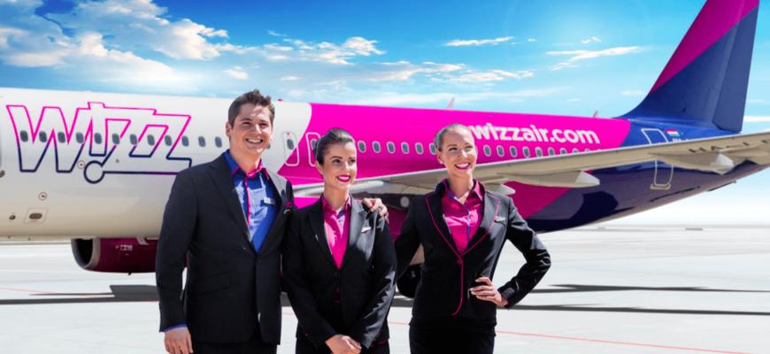 Wizz Air_212