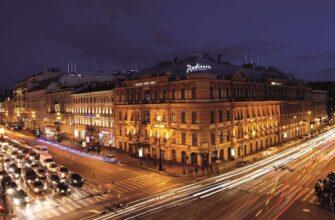 Radisson Royal Hotel, St. Petersburg_16256 114130 f62738286_3xl